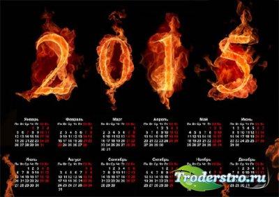 Календарь на 2015 год - Огненные цифры