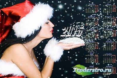 Новогодний календарь - Пусть мечты сбываются