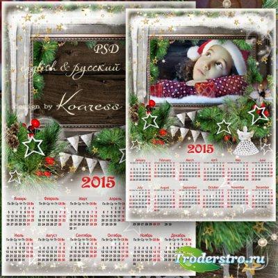 Детский зимний календарь с рамкой для фотошопа - Рождественские чудеса