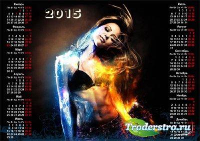 Календарь настенный - Лед и пламя