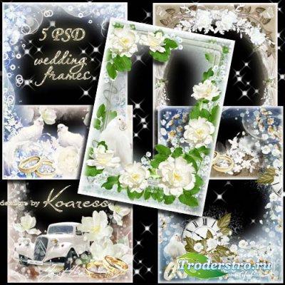 Набор свадебных рамок для фото жениха и невесты - Свадебный букет