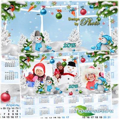 Календарь - рамка  на 2015 год - Забавные снеговики