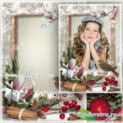 Романтическая рамка для фотошопа - Зима за окошком
