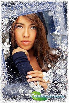 Рамка для фото - Виртуозная зима