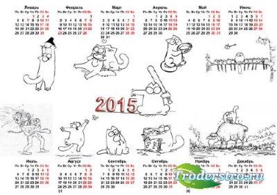 На 2015 год календарь - Забавный кот Саймона