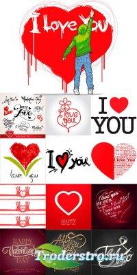 Сборник валентинок - векторный клипарт