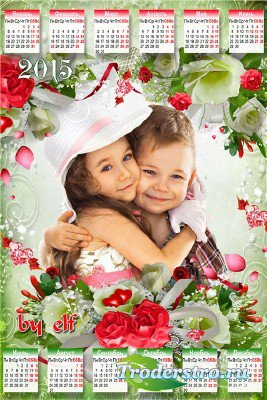 Романтический календарь-рамка 2015 - Люблю тебя, как море любит солнечный в ...