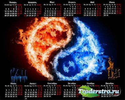 Настенный календарь - Стихии огня и льда