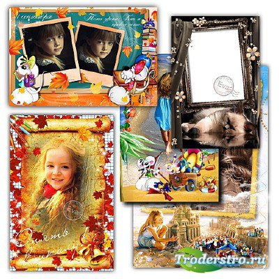 Сборник детских фоторамок - Мой замок из песка
