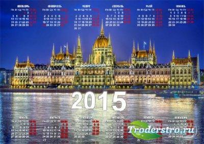 Календарь настенный - Будапешт парламент Венгрии
