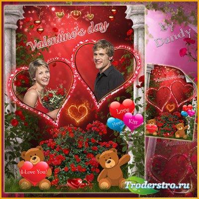 Шаблон для фотошопа - День святого Валентина