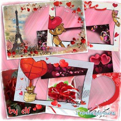 Романтические фоторамки - О любви
