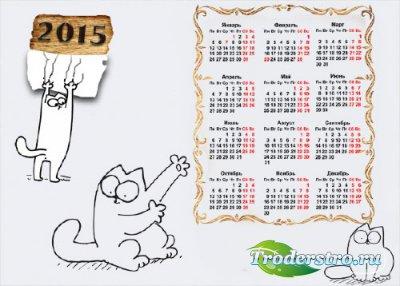Кот Саймона 2 - Настенный календарь