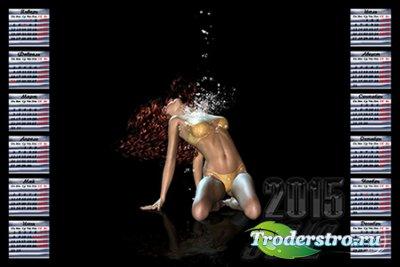 Календарь на 2015 год - Хрустальная душа