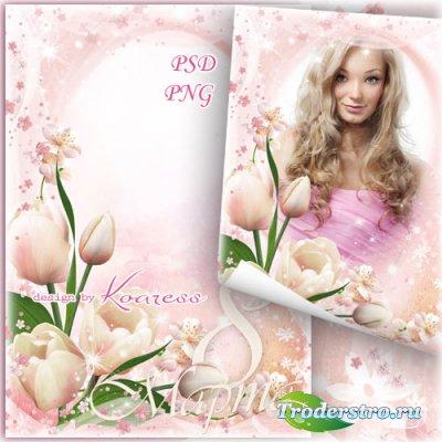 Поздравительная фоторамка к 8 Марта с тюльпанами - Самый теплый день весенн ...