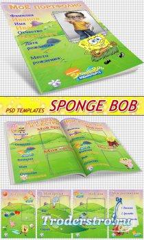 Для детей портфолио с героями любимых мультфильмов - Spanch Bob (14 страниц ...