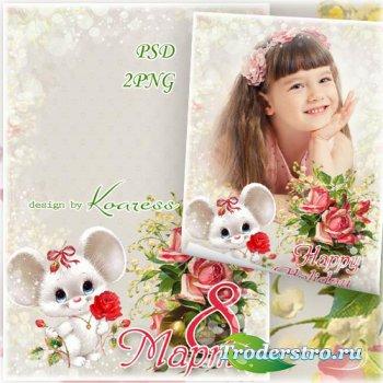 Весенняя поздравительная рамка для фото к 8 Марта - Цветы для мамочки
