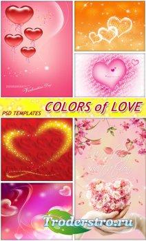 Лепестки ярких чувств - постеры на праздник влюбленных (фотошоп)