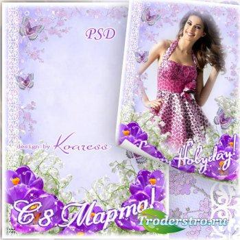Женская рамка для фотошопа к 8 Марта - Весенние крокусы