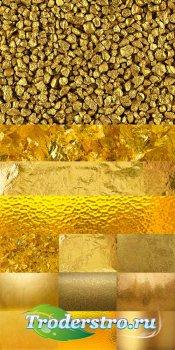 Золотые текстуры- растровый клипарт