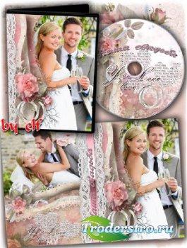 Свадебная обложка и задувка на DVD диск - Две судьбы соединились