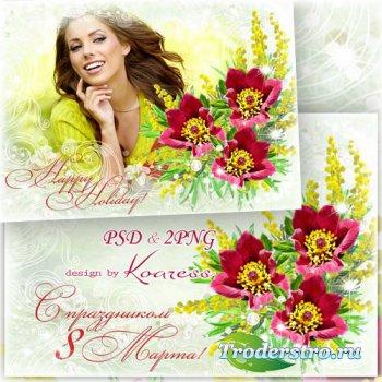 Женская праздничная рамка для фото - Яркий букет из весенних цветов
