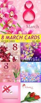Весенние открытки с тюльпанами к женскому празднику (растр и вектор)