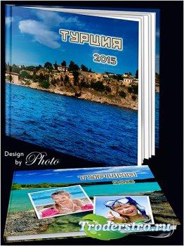 Фотокнига - Путешествие в Турцию