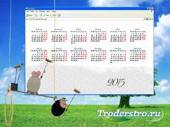 Календарь настенный - Овечки чистят экран