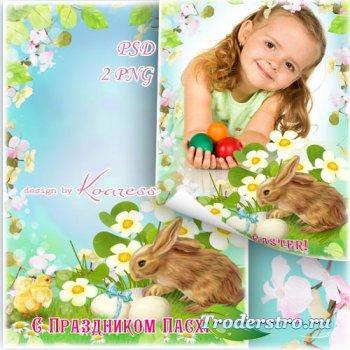 Рамка-открытка для фотошопа - С Пасхой Светлой, счастья и добра