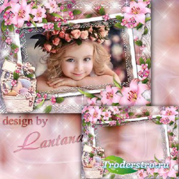 Праздничная детская рамочка - Пасху радостно встречаем