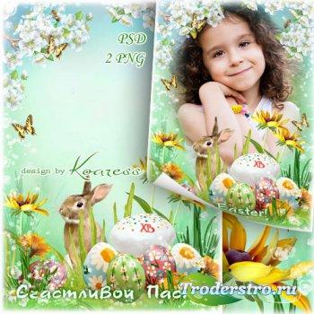 Праздничная рамка для фото кроликом, крашенками, цветами - Радостной и Свет ...