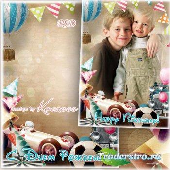 Детская поздравительная рамка для фотошопа - С Днем Рождения