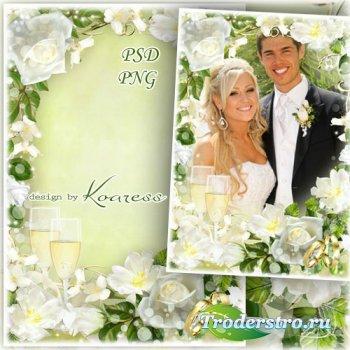 Свадебная фоторамка - Ведь это счастье, что теперь вас двое
