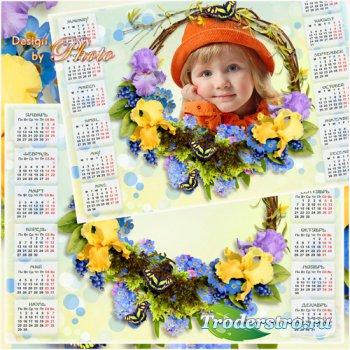 Календарь - рамка а 2015 год - Весеннее вдохновение