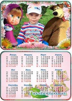 Карманный календарь на 2015 год - Лето с Машей и медведем