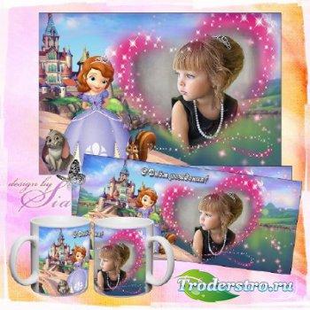 Детская рамка для фотошопа +  Шаблон для кружек  –  Принцесса София Прекрас ...