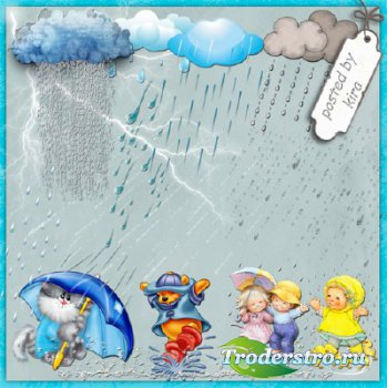 Клипарт о природе - Дождь, тучи, молнии и лужи