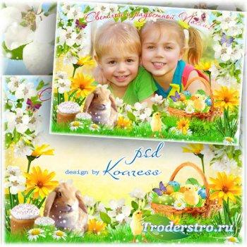 Пасхальная детская праздничная фоторамка - Светлый праздник