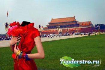 Шаблон для фотомонтажа - Однажды в Китае