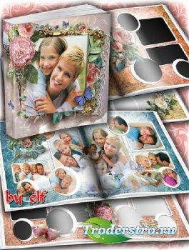 Семейная фотокнига - Семья–источник изначальный, небесным ангелом хранимый