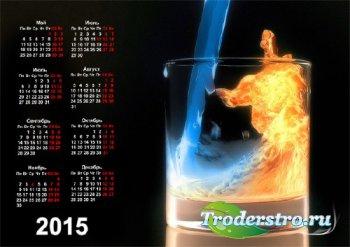 Красивый календарь - Огонь и вода в стакане