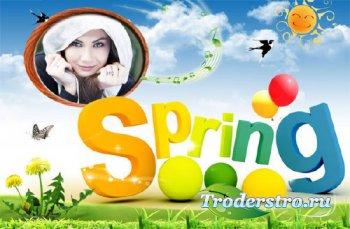 Рамка для фотографии - Теплая весна