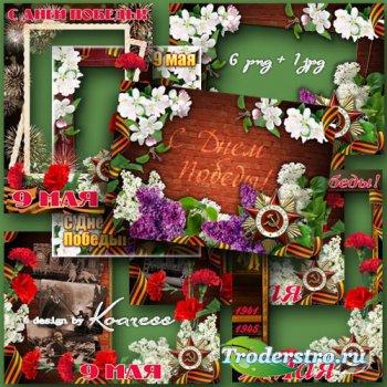 Рамки для фотошопа к 9 Мая - Праздничный салют