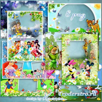 Набор детских png рамок для фото с любимыми героями - Мир добрых мультиков  ...
