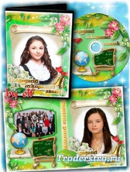 Обложка DVD и задувка на диск - Последний школьный звонок