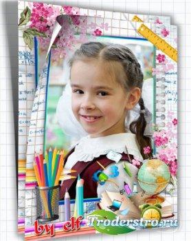 Рамка для школьных фото - Отзвенели школьные звонки