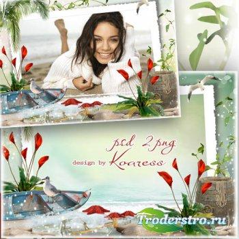 Романтическая летняя рамка для фотошопа - Летний отпуск на морском берегу