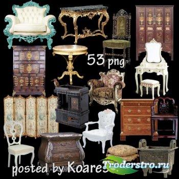 Старинная и винтажная мебель - подборка клипарта для дизайна
