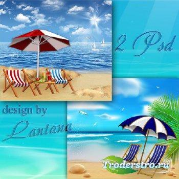 PSD исходники - Как хорошо под зонтиком на пляже
